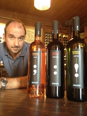Winemaker: Vasilis Georgiou Part 1